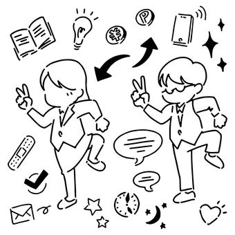 Dancing OL and businessman material set