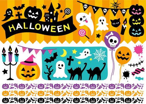 Halloween material (2)
