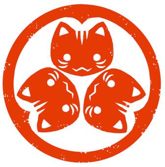にゃ紋 三つ葉葵 赤