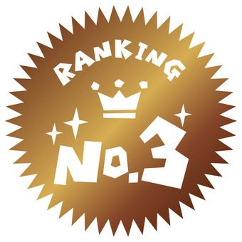 RANKING NO.3 동메달 아이콘