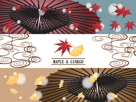 우산 _ 가을과 손잡이