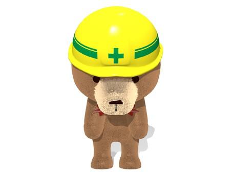 Teddy bear · Under construction 1