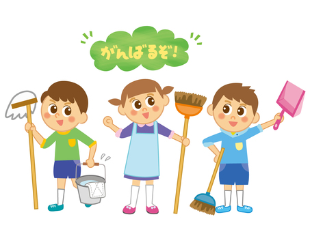 People _ Kids _ Cleaning