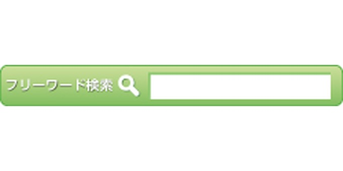 Search bar / Search window / Button / Icon