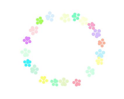 Nyanko's footprint Fomomi