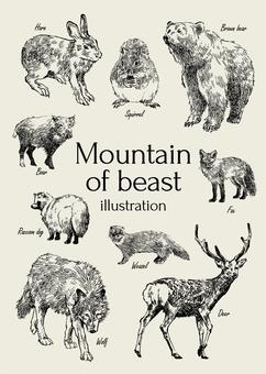 A mountain beast illustration