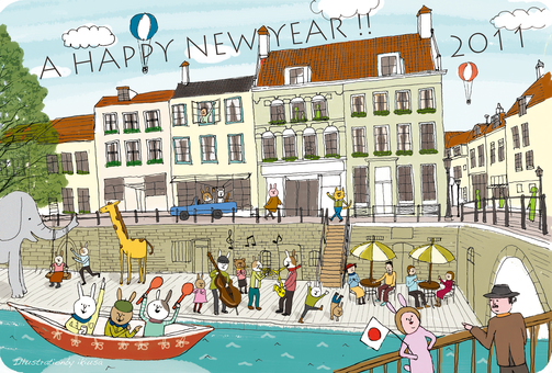 New Year's cards in 2011 The Netherlands