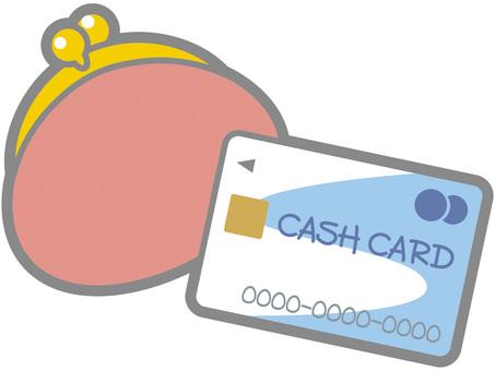Gamaguchi and cash card