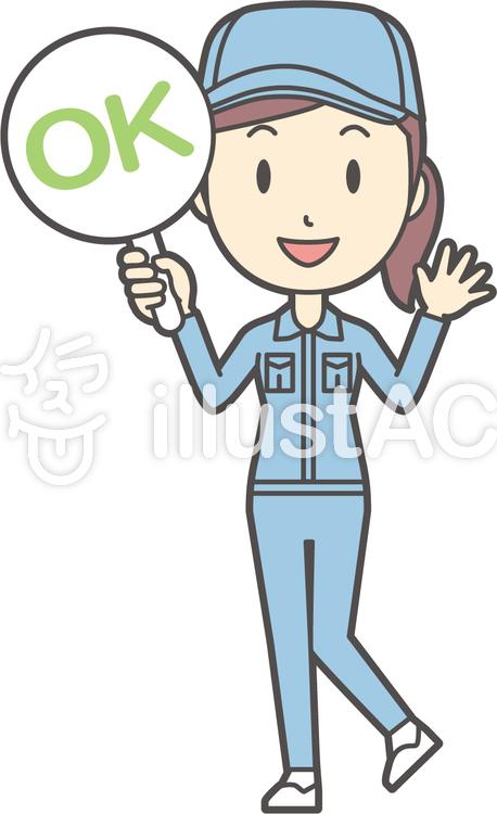 作業員女性ブルー-004-全身のイラスト