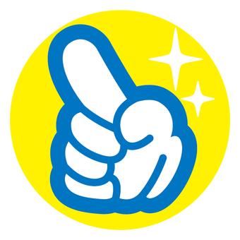 Hand finger mark POP index finger gloves