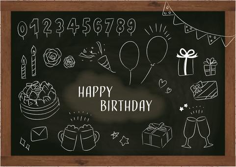 生日快樂黑板粉筆藝術