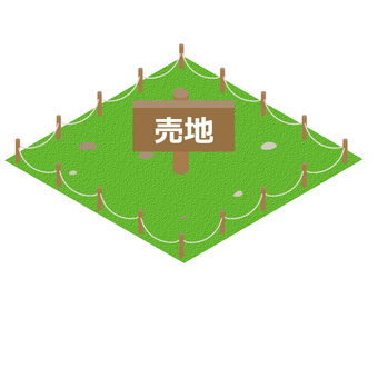 Utilization of land _ Sale _ Real estate material Illustration