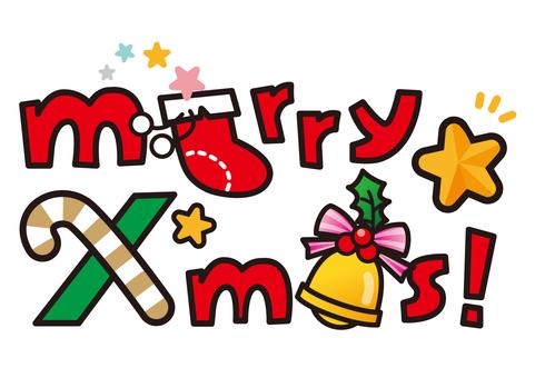 Christmas logo cute