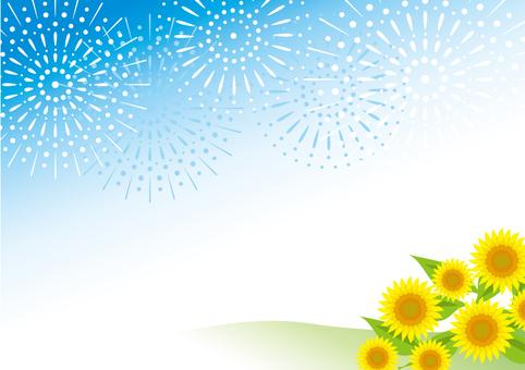 烟花和向日葵