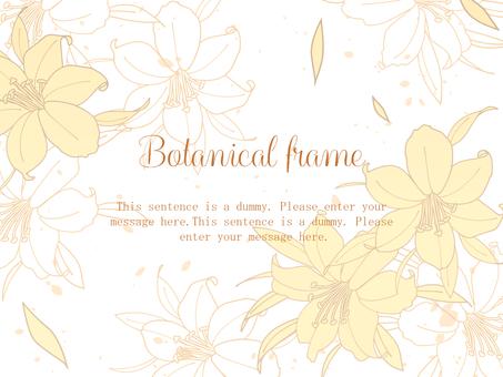 백합 프레임 / 노란색