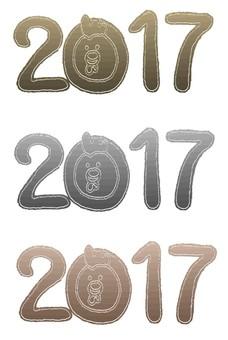 2017 (metallic)