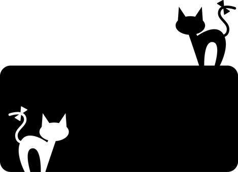 Katzenrahmen