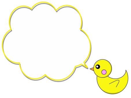 一隻鴨子跟2說話