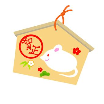 White mouse and Kasho ema