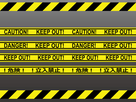 Barricade tape Black Yellow 1