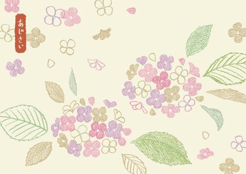 Hydrangea 2 pink natural