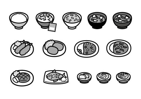 Meal icon monochrome menu menu