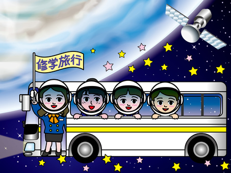 A star's school excursion on a space bus