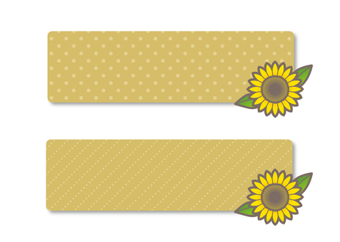 Sunflower craft frame 【dot】