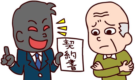 Illustration of a vice broker