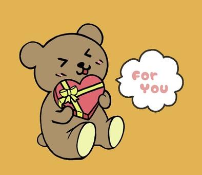 Valentine illustration ②