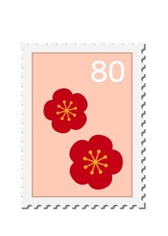 Stamp plum