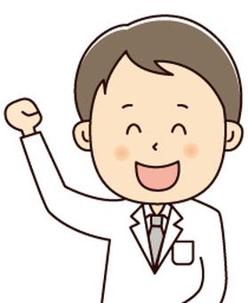 Nico-ni Doctor's Guts pose