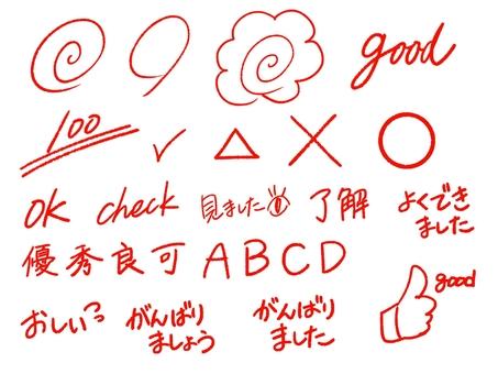 Red pen grading