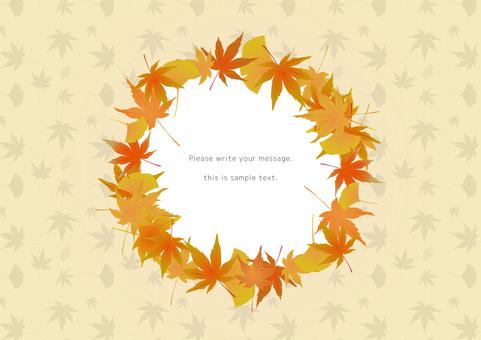 낙엽의 프레임 2