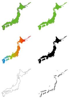 Japanese Archipelago
