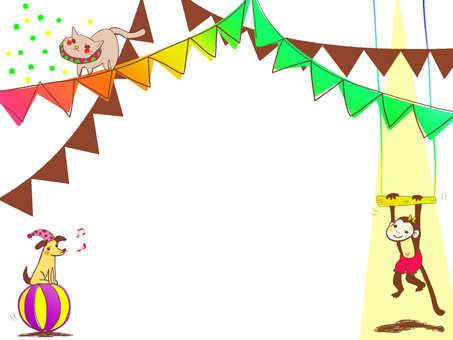 Frame frame circus monkey ball cat dog rough flag