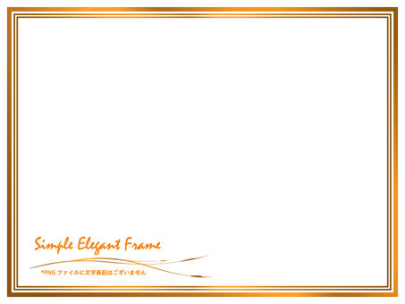 Simple frame: Gold
