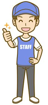 Male (staff): A_Nice 02FS