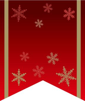 Snow crystal flag
