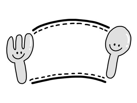 勺子和叉子框架