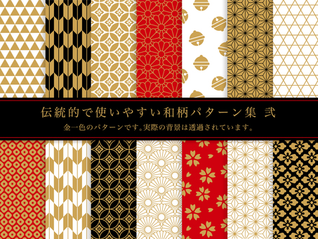 Traditional and easy to use Japanese pattern pattern collection 2