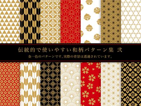 Coleção tradicional e fácil de usar do padrão japonês 2