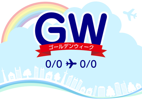 Landscape frame border with blue sky, airplane, GW and rainbow
