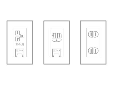 Outlet socket