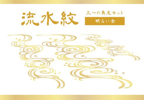 Koşu suyu deseni (altın · parlak set)