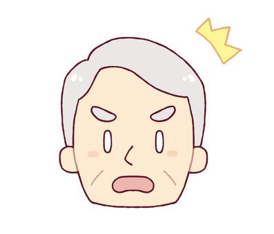 Facial expression - startle (male senior)