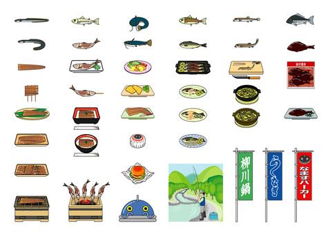 River fish icon