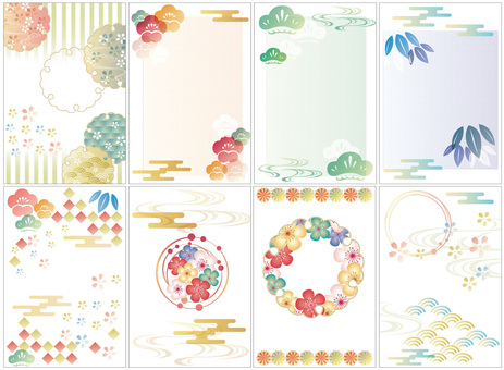 Template collection for Japanese New Year's cards