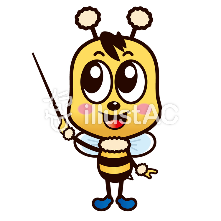 蜂の可愛いキャラクター 注目ポーズ イラスト No 無料イラストなら イラストac