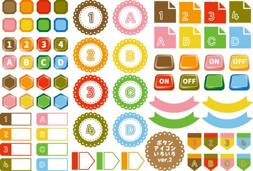 Button · Icon Various 2
